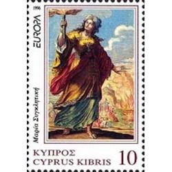 Chypre N° 0879 N**
