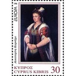 Chypre N° 0880 N**