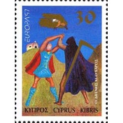 Chypre N° 0901 N**