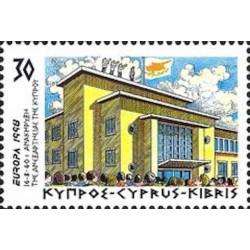 Chypre N° 0917 N**