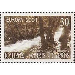 Chypre N° 0985 N**