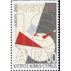 Chypre N° 1022 a N**