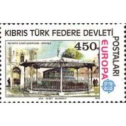 Chypre turc N° 0047 N**