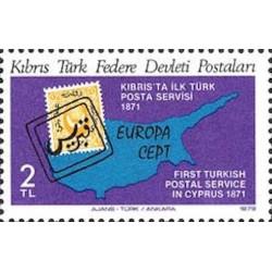 Chypre turc N° 0061 N**