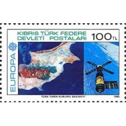 Chypre turc N° Bloc 0004 N**