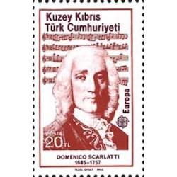 Chypre turc N° 0152 N**