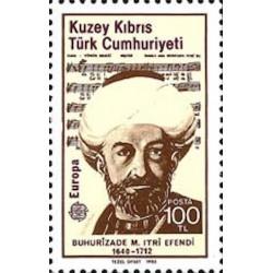 Chypre turc N° 0154 N**