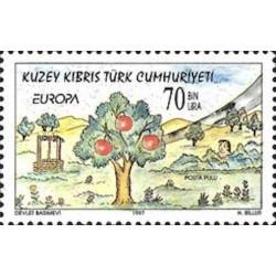 Chypre turc N° 0416 N**