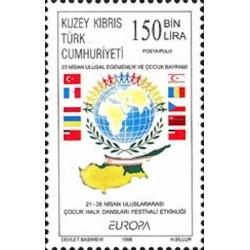 Chypre turc N° 0440 N**