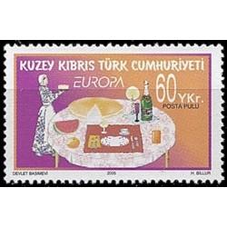 Chypre turc N° 0573 N**