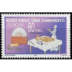 Chypre turc N° 0574 N**