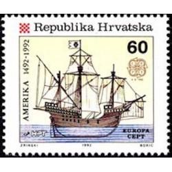 Croatie N° 0171 N**
