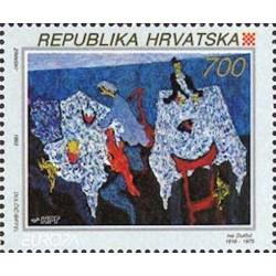 Croatie N° 0197 N**