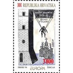 Croatie N° 0226 N**