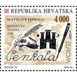 Croatie N° 0227 N**