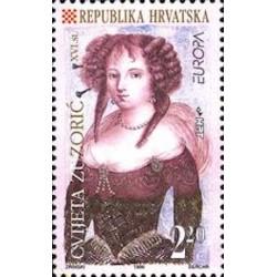 Croatie N° 0346 N**