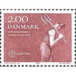 Danemark N° 0752 N**