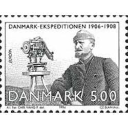 Danemark N° 1081 N**