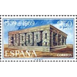 Espagne N° 1572 N**