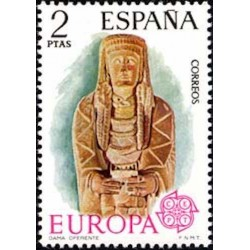 Espagne N° 1829 N**