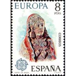 Espagne N° 1830 N**