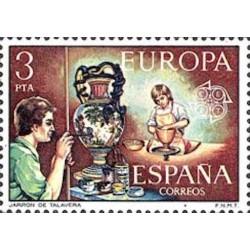 Espagne N° 1961 N**