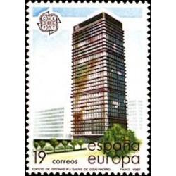 Espagne N° 2517 N**