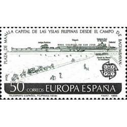 Espagne N° 2564 N**