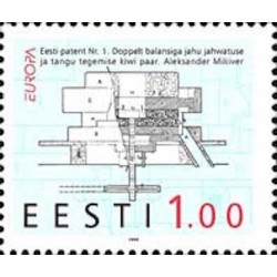 Estonie N° 0245 N**