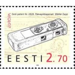 Estonie N° 0246 N**