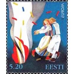 Estonie N° 0315 N**