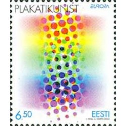 Estonie N° 0441 N**