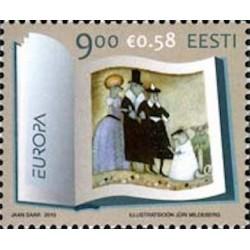 Estonie N° 0616 N**