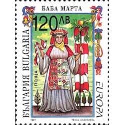 Bulgarie N° 3715 N**