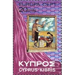 Chypre N° 0420 N**