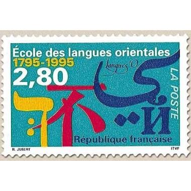 FR N° 2938 Oblitere