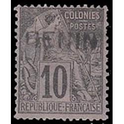 Benin N° 005 N *