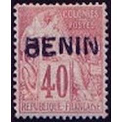 Benin N° 011 N *