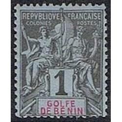 Benin N° 020 N *