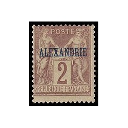 Alexandrie N°  02 Obli