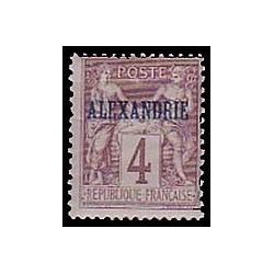 Alexandrie N°  04 Obli