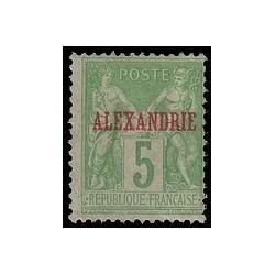 Alexandrie N°  06 Obli