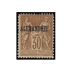 Alexandrie N°  12 Obli