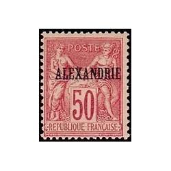 Alexandrie N°  15 Obli