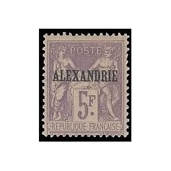 Alexandrie N°  18 Obli