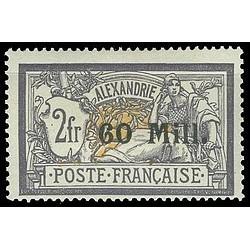 Alexandrie N°  48 Obli