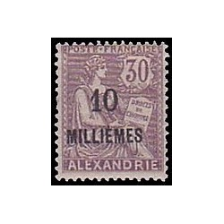 Alexandrie N°  56 Obli