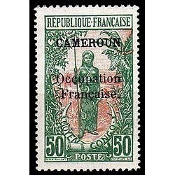 Cameroun N° 079 N *