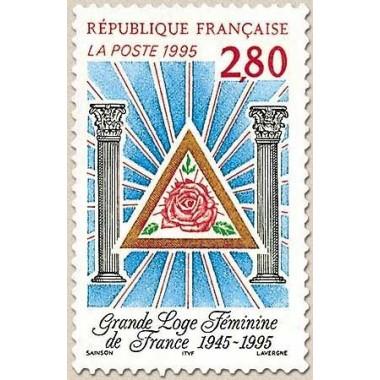 FR N° 2967 Oblitere