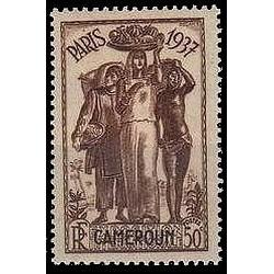 Cameroun N° 156 N *